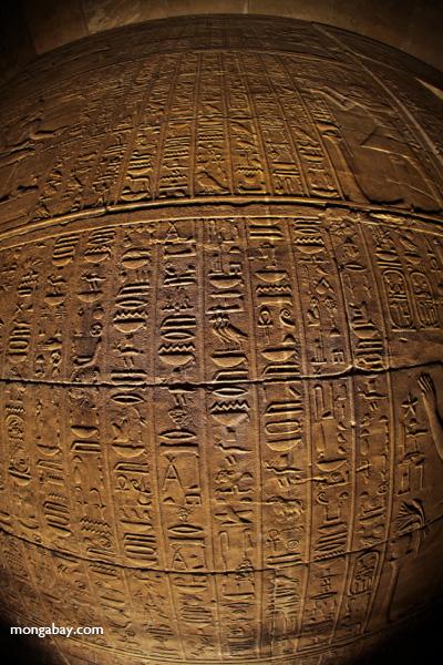 Philae Temple [egypt_0140]