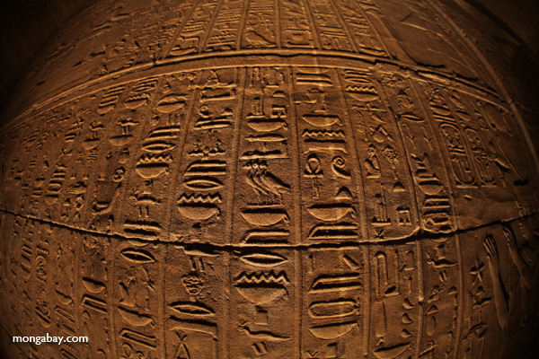 Philae Temple [egypt_0141]