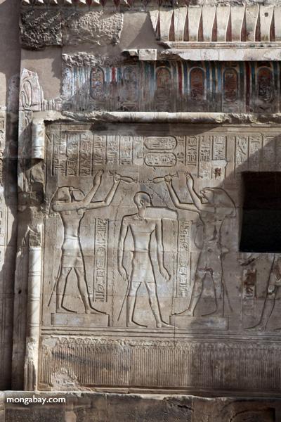 Temple of Kom Ombo [egypt_0592]