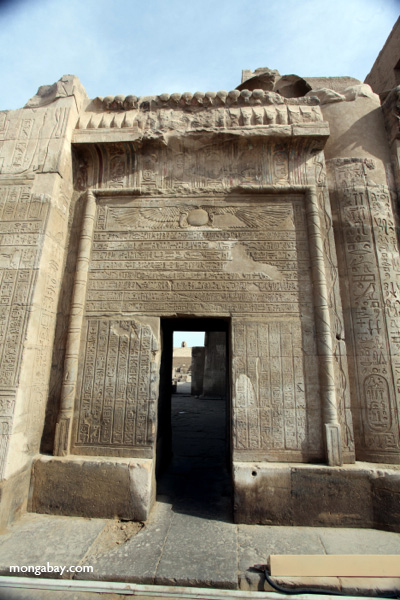 Temple of Kom Ombo [egypt_1680]