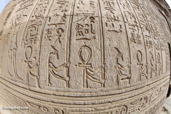 Temple of Kom Ombo [egypt_1685]