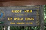 Tungog Rainforest Eco-Camp